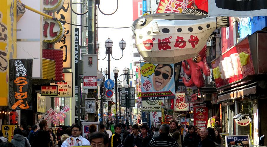 O que ver, fazer e comer em Osaka